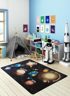 Confetti Planets Siyah Bukle Çocuk Halısı